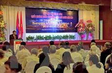 Lãnh đạo Lào đánh giá cao hoạt động của Hội Hữu nghị Việt-Lào
