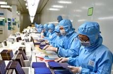 """Trung Quốc trấn an nước ngoài về chiến lược """"Made in China 2025"""""""