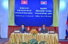 Thông cáo chung Hội nghị Hợp tác các tỉnh biên giới Việt Nam-Campuchia