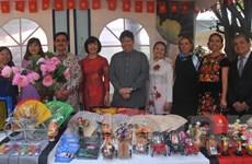Việt Nam tham dự Tuần lễ văn hóa quốc tế Naucalpan ở Mexico