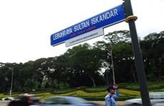 Thấy gì từ cách thức đặt tên cho đường phố tại Malaysia