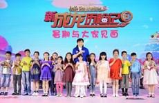 Trung Quốc sản xuất phim hoạt hình 3D chuẩn quốc tế đầu tiên