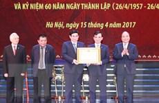 Thủ tướng Nguyễn Xuân Phúc dự lễ kỷ niệm 60 năm thành lập BIDV