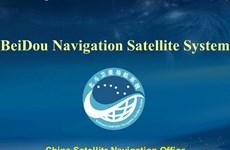Trung Quốc hợp tác với Arab về Hệ thống vệ tinh dẫn đường Bắc Đẩu