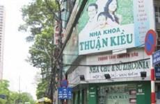 """Thành phố Hồ Chí Minh phát hiện 2 cơ sở y tế hoạt động """"chui"""""""