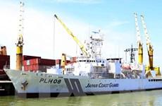 Tàu lực lượng bảo vệ bờ biển Nhật Bản đến thành phố Đà Nẵng