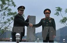 Giao lưu hữu nghị Quốc phòng biên giới Việt-Trung lần thứ 4 năm 2017
