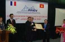 4 đại học Việt Nam đầu tiên được công nhận đạt chuẩn kiểm định