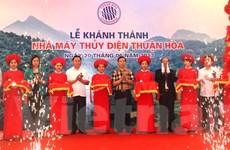 Hà Giang: Khánh thành Nhà máy Thủy điện Thuận Hòa trên sông Miện