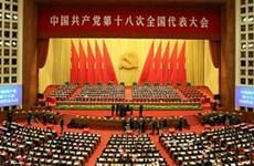 Đảng Cộng sản Trung Quốc đặt mục tiêu về thiết lập chế độ pháp quy