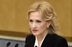 """Phó Chủ tịch Duma Nga phản đối phát biểu """"giả dối"""" của ông trùm CIA"""