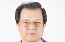 Phó Bí thư Tỉnh ủy Tiền Giang giữ chức vụ Phó Chánh án TAND Tối cao