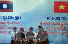 Nghị quyết phê chuẩn Nghị định thư về đường biên giới Việt-Lào