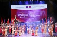 Khai mạc sự kiện Những ngày văn hóa du lịch Việt Nam tại Lào