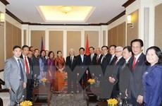 Tổng Bí thư rời thủ đô Phnom Penh, đi thăm tỉnh Preah Sihanouk