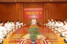 Phiên họp thứ 12, Ban Chỉ đạo Trung ương về phòng, chống tham nhũng