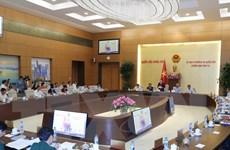 Ủy ban thường vụ Quốc hội cho ý kiến về dự án Luật quốc phòng