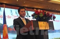 Long trọng kỷ niệm 72 năm Quốc khánh Việt Nam tại Hong Kong