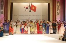 Đại sứ quán Việt Nam tại Hàn Quốc tổ chức kỷ niệm ngày Quốc khánh