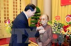 Lễ trao Huy hiệu Đảng tặng nguyên Phó Chủ tịch nước Nguyễn Thị Bình