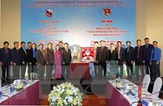 Khai mạc Gặp gỡ Hữu nghị Thanh niên Việt Nam-Lào 2017