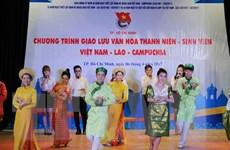 Đẩy mạnh hợp tác giữa thanh niên TP.HCM-Lào-Campuchia