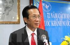 Đại sứ Việt Nam tại Campuchia chào từ biệt kết thúc nhiệm kỳ