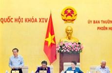 Quốc hội sẽ họp trong 23 ngày, bàn thảo nhiều vấn đề hệ trọng