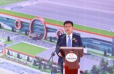 Xây nhà máy linh kiện động cơ hàng không đầu tiên tại Việt Nam