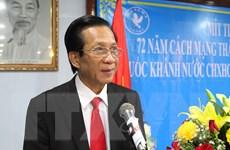 Quốc hội Campuchia ủng hộ phát triển quan hệ hợp tác với Việt Nam