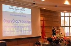 Đại hội lần thứ hai Hiệp hội người Việt Nam tại Hungary