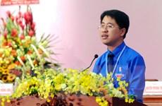 Đồng chí Phạm Hồng Sơn tái đắc cử Bí thư Thành Đoàn TP.HCM khóa X