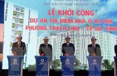 Khởi công xây dựng dự án thí điểm nhà ở xã hội tại Hà Tĩnh