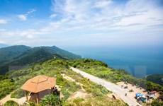 Cần hài hòa giữa kinh tế với môi trường tại bán đảo Sơn Trà