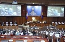 Quốc hội Campuchia công nhận tư cách đại biểu 26 nghị sỹ mới