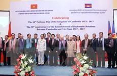 Kỷ niệm 50 năm quan hệ ngoại giao Việt Nam-Campuchia