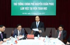 Thủ tướng Nguyễn Xuân Phúc làm việc với Viện Toán học Việt Nam