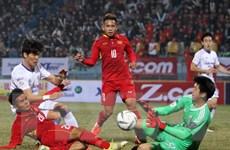 Công bố danh sách tuyển thủ tham dự Vòng chung kết U23 châu Á 2018