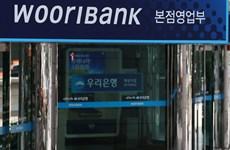 Hàn Quốc sẽ thanh tra sáu ngân hàng lớn liên quan đến tiền ảo