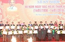 Lễ kỷ niệm 60 năm Ngày Bác Hồ về thăm tỉnh Hà Nam