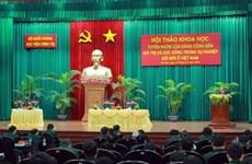 Sức sống của Tuyên ngôn của Đảng Cộng sản trong sự nghiệp đổi mới