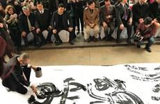 """Triển lãm Thư pháp """"Nét Xuân-Art of Nom"""" tại Bảo tàng Mỹ thuật"""