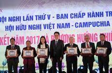 Vun đắp tình hữu nghị, đoàn kết giữa Việt Nam và Campuchia