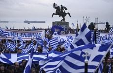 Người dân Hy Lạp tuần hành yêu cầu Macedonia đổi tên quốc gia