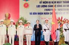 Chủ tịch nước dự kỷ niệm 65 năm Lực lượng Cảnh vệ Công an nhân dân