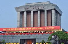 Ban hành chức năng, nhiệm vụ của Ban Quản lý Lăng Chủ tịch Hồ Chí Minh