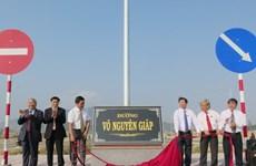 Nha Trang đặt tên Đại tướng Võ Nguyên Giáp cho một tuyến đường mới