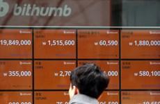 """Chuỗi ngày """"ngự trị"""" của đồng tiền ảo bitcoin sắp kết thúc?"""
