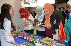 Việt Nam tham dự lễ hội văn hóa quốc tế Sakia tại Cairo