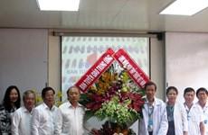 Tri ân các thầy thuốc, đội ngũ y bác sỹ tiêu biểu tại TP.HCM